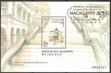 China Macau - Wasserträgerinnen postfrisch 1999 Mi.1020 Block 66 I