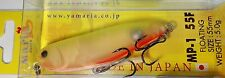 NEW Maria Pencil MP-1 55F Floating 55mm - 5.0g Color CBOM  Japan