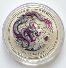 2012 1 oz Silver Australian PINK Dragon Lunar Coin Direct From Mint Roll
