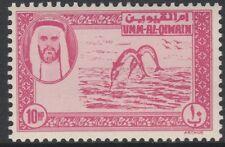 UAE - Umm Al Qiwain  (1492) - 1963 Perforated ESSAY 10np Fish unmounted mint