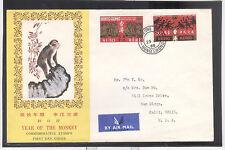 Hong Kong China 1968 New Year Monkey FDC Cheung Chau & Ma Tau Wai Postmarks (2)