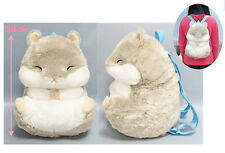 Korohamu Koron 12'' Gray Hamster Amuse Prize Plush Back Pack Bag