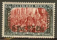 1906 German offices Morocco  6.25 Pts. issue mint**, Michel # 45