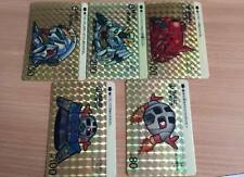 Carte SD Gundam Carddass Part 1 #Prisme Set BANDAI 1988 MADE IN JAPAN