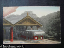 old China  HK postcard,Peak tramway station HK, No.247,some faults