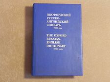The Oxford Russian-English Dictionary 70000 w Hardcover Professional Textbook