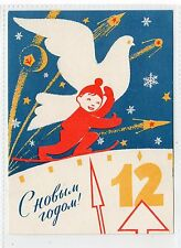 HAPPY NEW YEAR 1960: Russia postcard (C22412)