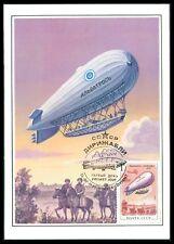 RUSSIA MK 1991 ZEPPELIN ALBATROS PFERD MAXIMUMKARTE MAXIMUM CARD MC CM m409