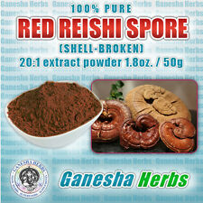 100% PURE RED REISHI  (SHELL-BROKEN) SPORE 20:1 EXTRACT POWDER 1.8 oz. 50g.