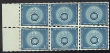 United Nations New York Scott # 53 Block Of 6 Stamps M OG NH