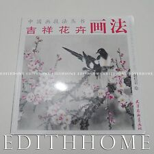 Chinese Painting Book Learn How to Draw Flowers  - 33pages