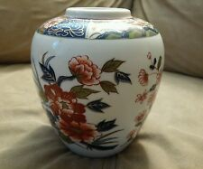Japanese old IMARI colored porcelain ware flower vase with Good painting.