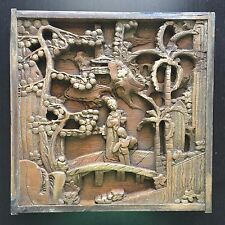 Fine Old Vintage Antique Chinese Carved Figural Opium Panel Wall Art Square #2