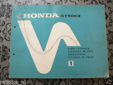 HONDA CY50K2 PARTS CATALOGUE NO 1, TEILE KATALOG 1978, CY 50 K2,CATALOGUE DE PIE