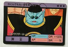 Dragon Ball Z Super Barcode Wars Multi Scanning System 29