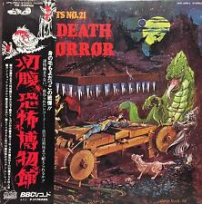 SOUND EFFECTS SE MORE DEATH & HORROR LP JAPAN Seppuku BBC Records