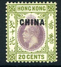 HONG KONG (BRITISH POST OFFICE IN CHINA)-1922-37  20c Purple & Sage-Green Sg 24