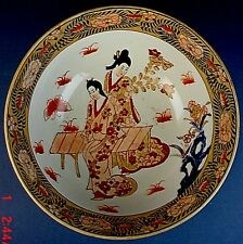 "LARGE VINTAGE CHINESE POLYCHROME ENAMEL PORCELAIN ""BEAUTIES & BUTERFLIES"" BOWL"