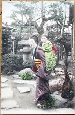 1903 Japanese Geisha Girl Postcard: Woman with a Child on her Back