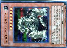 Ω YUGIOH CARTE NEUVE Ω SUPER RARE N° TLM-JP015 DRAGON MEGAROCK 1ed