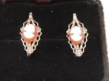 Vintage Victorian Inspired Gold tone Cameo Filigree Screw Back Earrings 8b 19