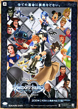 Kingdom HEARTS BIRTH BY SLEEP RARA PSP 0,5 cm x 73 cm giapponese PROMO POSTER