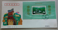 1998-16M China Xilinguole Grassland Mini-Sheet Stamps FDC
