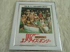 James bond 007 Collection Movie poster Tony nourman Framed Eyes only ladys Japan