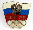 SYDNEY 2000 OLYMPIC GAMES RUSSIA NOC OLYMPIC COMMITTEE OLYMPIC PIN BADGE ENAMEL
