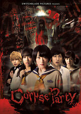 Corpse Party Live Action (2016, DVD NEUF)