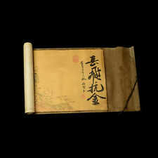 Collection of Chinese Old scroll painting on silk:YueFeiKang gold F604