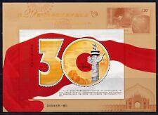 CHINA PRC 2009 Schönste Marke 2008 Best Stamp Block 155 **MNH
