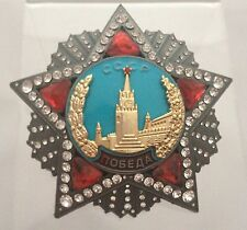 MUSEUM QUALITY WW2 RUSSIAN SOVIET UNION ORDER OF VICTORY 1943 MEDAL USSR