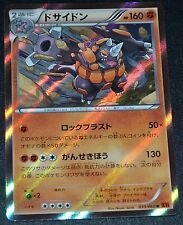 Japanese Holo Foil Rhyperior # 033/060 Collection Y Set Pokemon Trading Cards NM