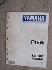 1997 Yamaha Outboard Motor F15W Service Manual MORE BOAT ITEMS IN OUR STORE  U