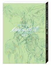 NEW Art book GROUNDWORK OF EVANGELION 3.0 YOU CAN NOT REDO #02