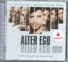 SAKIS ROUVAS - ALTER EGO OST / GREEK MUSIC CD Soumka