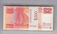 SINGAPORE $2 SAILBOAT SHIP bundle 100 Banknotes sealed G-412