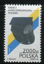 POLAND 1993 CADETS of SECOND POLISH REPUBLIC/MILITARY/UNIFORM/CAP MNH