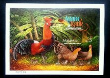 Malaysia Bantams 2001 Hen Chicken Cock Roaster Bird (Imperf ms MNH *Limited Rare