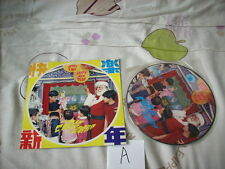 """a941981 Early Christmas HK New Year Picture Disc 7"""" 小木偶 咩到得 加明叔叔  歡樂聖誕 快樂新年 (A)"""