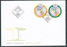 2000 SVIZZERA SERVIZIO FDC OLIMPIADI DI SIDNEY NO TIMBRO DI ARRIVO - SV5