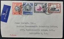 KGVI 1948 KUT Multistamp Airmail to Washington DC, Nairobi Cancel
