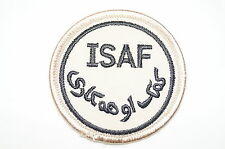 Canadian Forces ISAF Tan Afghanistan Patch Insignia Small
