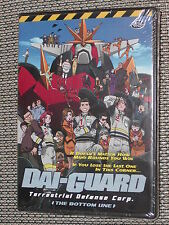 Dai-Guard Anime DVD Volume #6: The Bottom Line - 2003 ADV Films - NEW