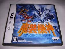 Used Nintendo DS Super Robot Taisen OG Saga Masou Kishin The Lord of Elemental