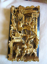 Oriental Chinese Hand Carved Guilded Gold Wood Wall Panel Plaque