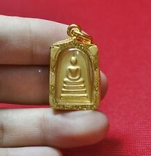 Gold Mini Phra Somdej Lp Toh,Wat Rakang Real Old Antique Buddha Thai Amulet #87