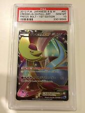Pokemon PSA 10 GEM MINT Cresselia EX Full Art Freeze Bolt 1st ed 060/059 SR BW6