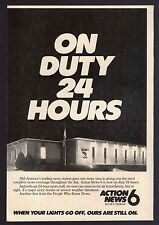 1982 WOWT TV AD~ACTION NEWS~OMAHA NEBRASKA~WOWT NEWS BUILDING~ON DUTY 24 HOURS